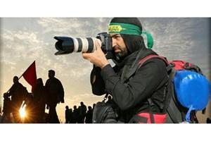 برگزاری دومین سوگواره هنری اربعین با موضوع عکس و سفرنامه