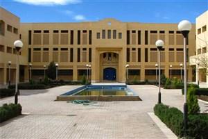 مرکز آموزش زبان فارسی در دانشگاه یزد تاسیس شد