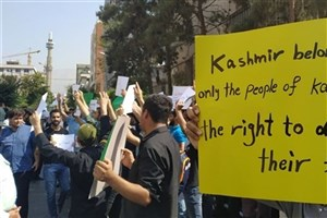 دانشجویان دانشگاههای تهران در مقابل سفارت هند تجمع کردند