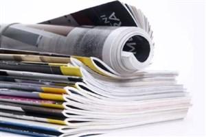 انتشار 3 مجله علمی پژوهشی در واحد همدان/ مجله بیومکانیک ورزشی در مرحله دریافت مجوز وزارت علوم قرار دارد
