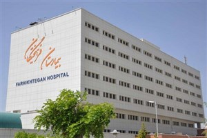 اولین مرکز پیوند کلیه در بیمارستان فرهیختگان راه اندازی می شود