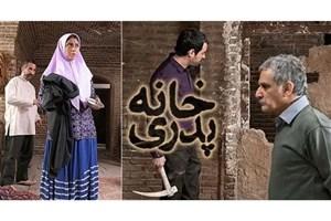اطلاعیه دادستانی تهران در مورد توقیف فیلم خانه پدری