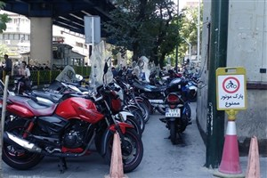 ساماندهی 28 محل پارک موتورسیکلت در مرکز تهران