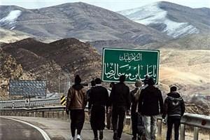 دبیرخانه دائمی کاروان پیاده دانشجویان دانشگاه آزاد اسلامی کشور در مشهد افتتاح شد