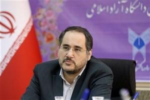 ارائه برنامه راهبردی عملیاتی ارتقاء نظام پژوهش دانشگاه آزاد اسلامی