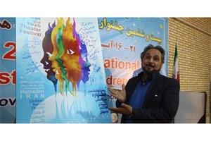 پوستر بیست و ششمین جشنواره تئاتر کودک و نوجوان رونمایی شد