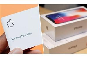 اپل فروش آیفون با اقساط 24 ماهه را آغاز کرد