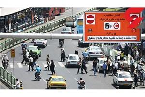 جزییات اجرای طرح ترافیک در تهران پس از عید فطر