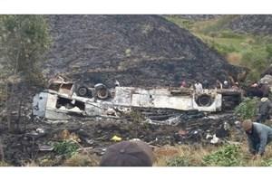 واژگونی کامیون در فیلیپین/19 نفرکشته و 22 نفز مصدوم شدند