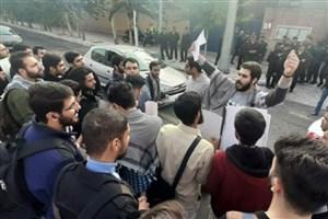 تجمع اعتراض آمیز دانشجویان به سیاستهای انگلستان در برابر فلسطین