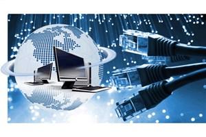 لایسنس منبع تعذیههای هوشمند تحت شبکه تولید شد