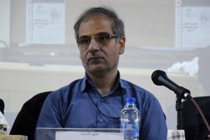 عبدالامیر نبوی