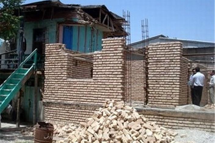 ساخت مسکن محرومان