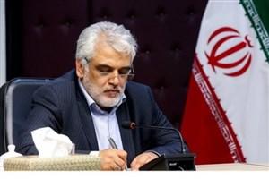 اعضای شورای عالی پژوهش دانشگاه آزاد اسلامی منصوب شدند