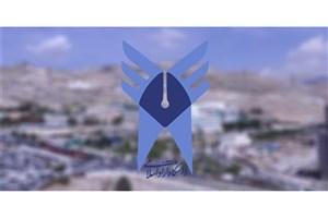 ماموریت لاریجانی به کمیسیون آموزش درباره بررسی پذیرشها در دانشگاه آزاد