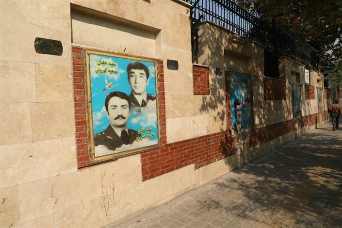 نصب و جانمایی تابلوی شهدای ارتش