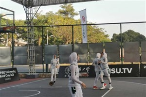 تیم بسکتبال سه نفره بانوان دانشگاه آزاد اسلامی در جایگاه سوم  مسابقات جهانی والیبال قرار گرفت