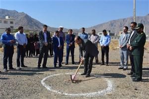 کلنگ ساخت مجموعه آموزشی و فرهنگی سما شهرستان حاجی آباد به زمین خورد