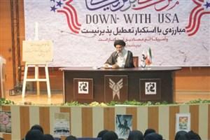 پیشرفت  ایران اسلامی در شرایط تحریم مرهون حضور جوانان درعرصههای مختلف است