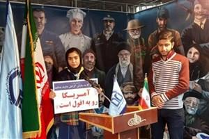 غرفه جامعه اسلامی دانشجویان مقابل لانه جاسوسی برپا شد