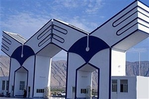 نظام پژوهش و نوآوری دانشگاه آزاد اسلامی هم راستا با چشم انداز20 ساله جمهوری اسلامی ایران است