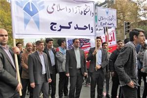 حضور پرشور دانشگاه آزاداسلامی واحد کرج در راهپیمایی یوم الله 13 آبان