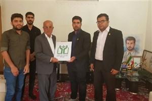 گروه جهادی شهید شاهینی اتحادیه جامعه اسلامی دانشجویان  آغاز به کارکرد