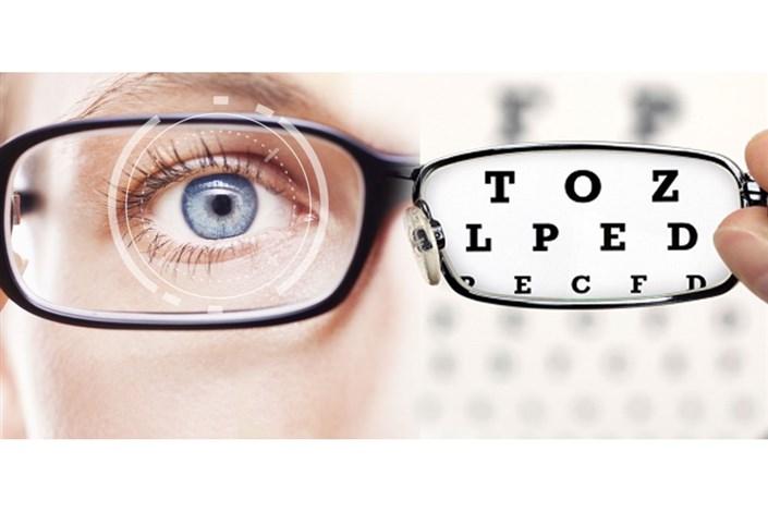 چشم پزشکی