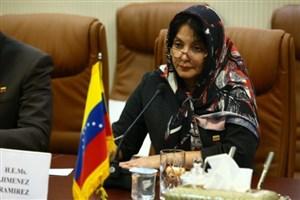همکاری ایران و ونزوئلا در ۳ زمینه علمی و فناوری