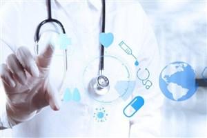فراخوان شناسایی کسبوکارهای آنلاین حوزه سلامت