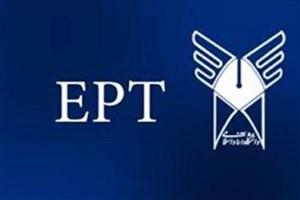 برگه ورود به جلسه آزمونEPTو فراگیر مهارتهای عربی دانشگاه آزاد منتشر شد