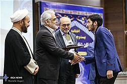اختتامیه بیست و چهارمین دوره مسابقات شفاهی قرآن و عترت