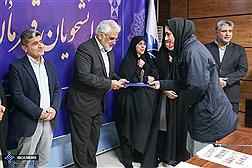 مراسم تجلیل از دانشجویان قهرمان دانشگاه آزاد اسلامی