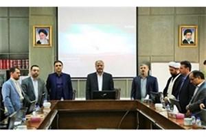 تودیع و معارفه سرپرست دادسرای ناحیه ۱۲ امامخمینی تهران