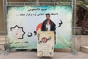 نخستین تریبون آزاد دانشجویی دانشگاه آزاد یزد در سال تحصیلی جدید برگزار شد