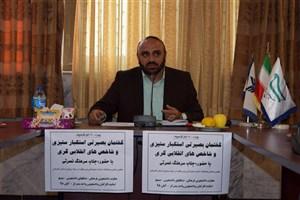 ایران پرچمدار استکبارستیزی در دنیاست