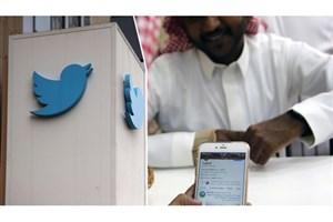 جاسوسی کارمندان توئیتر برای عربستان سعودی