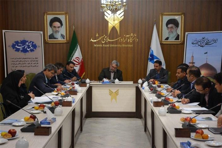 شورای تخصصی ورزش دانشگاه های آزاد استان خراسان رضوی