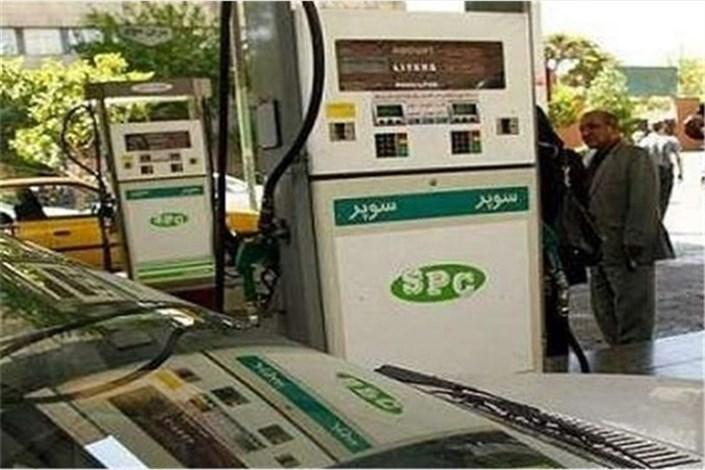 ادامه کمبود عرضه بنزین سوپر در برخی جایگاهها