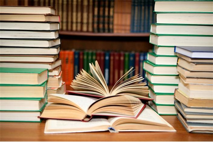 اهدای ۱۲ میلیارد ریال کتاب