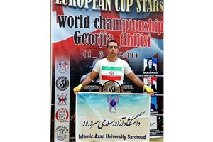 Sardroud IAU Student Becomes Champion in Georgia 2019 World C'ship