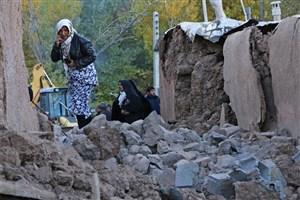 روش  کمک مردمی به زلزلهزدگان آذربایجان شرقی اعلام شد