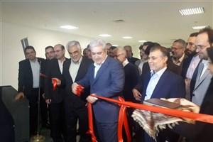 مرکز رشد و نوآوری واحد علوم و تحقیقات افتتاح شد