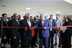 افتتاح مرکز رشد و نوآوری دانشگاه آزاد اسلامی واحد علوم و تحقیقات