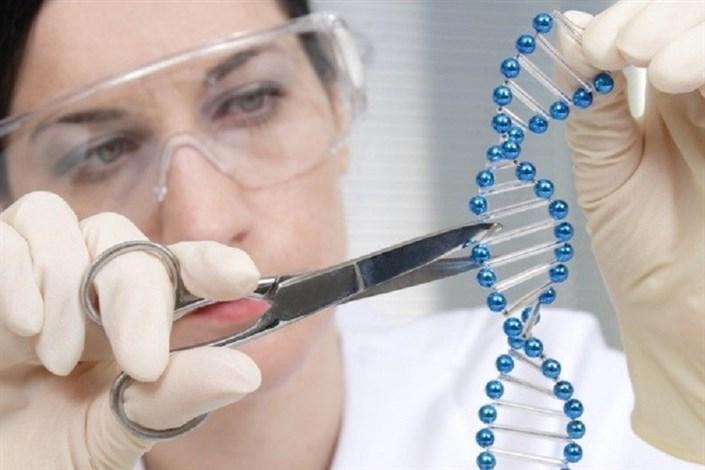 بیماری های ژنتیک