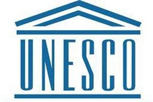 پیام مدیرکل یونسکو به مناسبت روز جهانی علم برای صلح و توسعه
