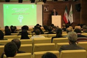برپایی پایگاه صادراتی و نمایشگاه دائمی محصولات دانشبنیان در کیش