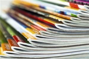3 مجله علمی در واحد قم  منتشر میشود/ ایجاد سرای نوآوری تحقیقات آزمایشگاهیو مطالعات کارگاهی در دانشگاه