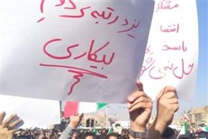 آقای روحانی نمایش سیاسی شما دیگر رنگی ندارد/ از صبوری مردم استان یزد سوءاستفاده نکنید