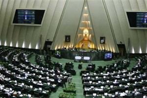 مجلس درآمدهای حاصل از مدیریت مصرف سوخت را شفاف اعلام کند